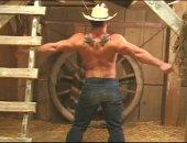 Muscley Cowboy