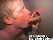 Blonde Boy Toy Gloryhole