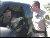 Bondage Cops