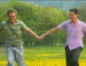 Carefree Boyfriends