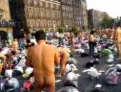Public Nudist