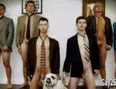 Naked Gay Group