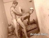 Arab Dick