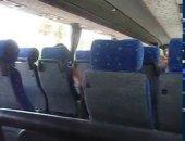 Public Bus Tug
