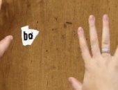 Bo Gets Finger Banged