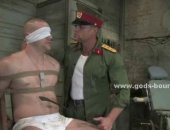 military bondage torture