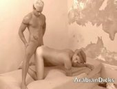 Tight Arabian Asses