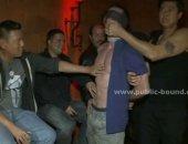 Gay Club Night