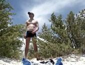 Beach Wank
