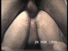 Hot SexTape